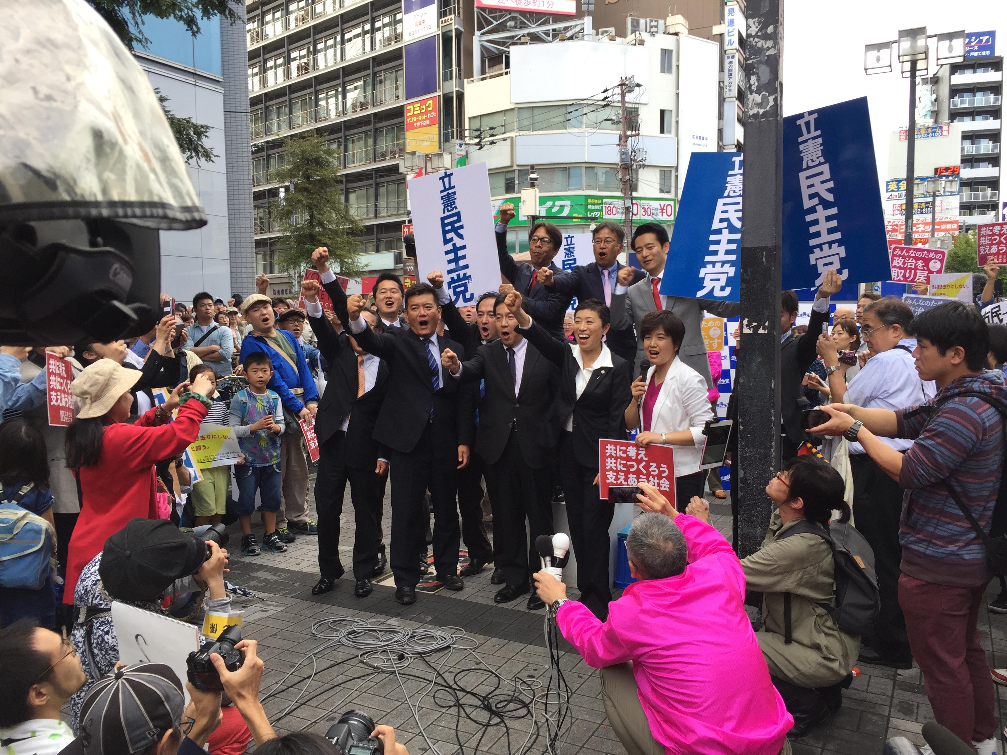 立憲民主党・枝野幸男代表の大阪初街宣。尾辻かな子、辻元清美らも参加